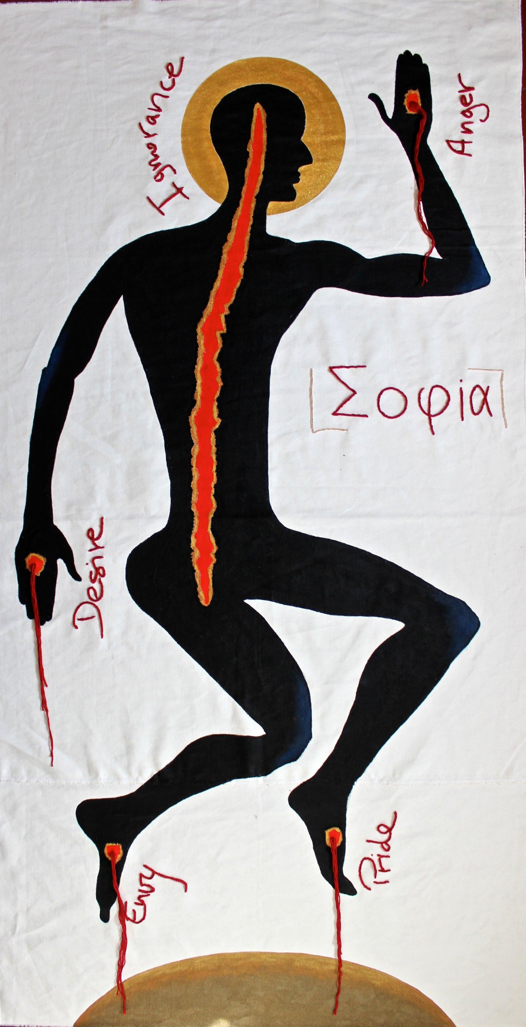 """Sophia"""